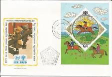 Vietnam     1967    Doi Song Dan Chung   Saigon   FDI    FDC     First Day Cover