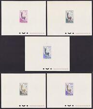 Togo 1959 Scott 355/359 Deluxe proof sheet Set BUFFON COB Antilope.........X2289