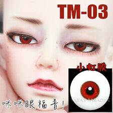 TATA glass eyes TM-03 14mm/16mm for BJD SD MSD 1/3 1/4 size doll use red