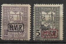 Duitsland Bezettingsausgaben 1914-1918 Rumanien Kriegssteuer Michel 4-5