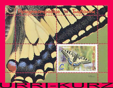 TRANSNISTRIA 2014 Nature Fauna Insects Butterfly Papilio Machaon s-sheet MNH