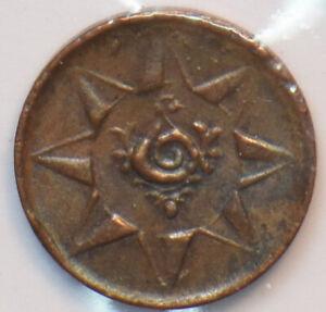 India Independent Kingdoms 1901 ~1910 Cash Travancore. Hindu Dynasties 294606 co