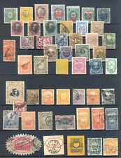 PERU LOT 50 ST, INCL REVENUES -BACK OF BOOK -ETC...---F/VF