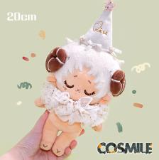 Limited No Attributes Baby Sheep Sleep Animals 20cm Plush Doll with Angle Sa
