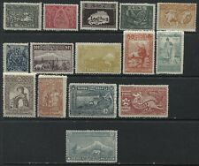 Armenia 1921 set except the 1 ruble lowest value mint o.g. hinged
