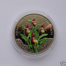 LADY'S SLIPPER ORCHID, Ukraine 2016 Coin 2 Hryvnia Flora, Cypripedium calceolus