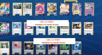 ALCREMIE V VMAX Crobat V Dedenne GX Porygon-Z deck - Pokemon TCG online PTCGO
