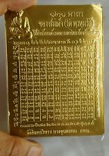121 type spell Yant Sheet gold Phra Somdej Toh Thai Amulet Talisman Protect life