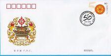 China 2006 -21 50th Fedration of Returned Overseas , 歸國華僑聯合會, FDC A