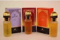 3 x Swiss Arabian Perfume Sprays Mukhallat, Bakhoor,& Rehat 50ml Ideal Gift