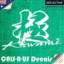 JDM Concept Work Wheels KIWAMI Signature Decal Sticker Vinyl Reflective 150mm