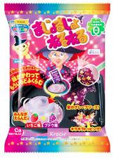 Kracie Popin' Cookin' DIY Kits - Japanese Candy/Sweets Japan - UK Seller -