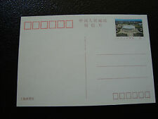 CHINE - carte postale (entier corespondant a la carte) 1987  (cy12) (E)