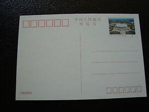 China - Tarjeta Postal (Entero Correspondiente en La Tarjeta) 1987 (cy12) (E)