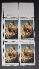 20c Madonna & Child Plate Block #2063 MNH