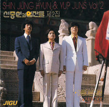 SHIN JUNG HYUN & YUP JUNS  Vol. 2 (1975) RAR! Neu