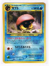 POKEMON NEO DISCOVERY KABUTO CARD No 140 - JAPANESE      - FREE P&P