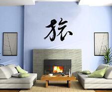 Japanese Hieroglyph Word Journey Spirit Decor Wall Mural Vinyl Art Sticker M525