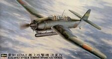 Hasegawa JT49 1/48 AICHI B7A2 BOMBER RYUSEI KAI GRACE from Japan