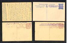Inde - Lot de 4 Cartes postales dont 1 circulée en 1957.