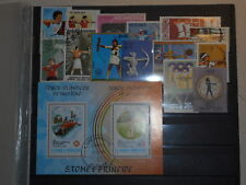 Tir à l'arc  14 timbres + 1 Bloc  Neufs & Oblitérés