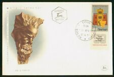 MayfairStamps Ireland 1957 Bezalel Anniversary Tabs First Day Cover wwr5867