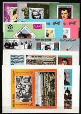 Yemen Kingdom Republic Stamps 11 Blocks MNH