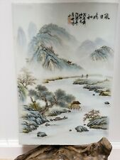Fine Old Chinese Porcelain Famille Plaque