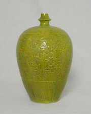 Chinese  Monochrome  Yellow  Glaze  Porcelain  Vase  With  Mark     M2476