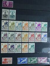 Lot 108 timbres AOF Afriq Occ Française (voir détail) Cote 200€ -20% à 39,5€