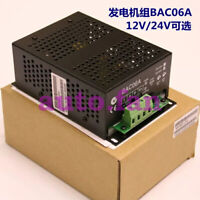 BAC06A diesel generator battery charger 6A switch battery floater 12v24V