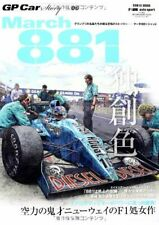 GP CAR STORY Vol.6 March881 (SAN-EI MOOK) new Book from Japan