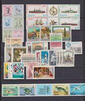 ITALIA MNH 1978 Year set 37v Annata NO Alti valori s17494