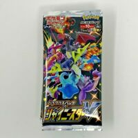 Pokemon Card Sword & Shield Shiny Star V High Class 10 sheets 10 packs 100 sheet