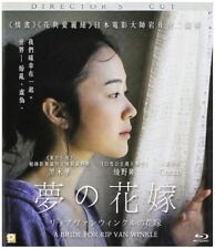 A Bride For Rip Van Winkle 夢之花嫁 2016 (BLU-RAY) with Eng Sub (Region A)