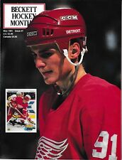 Beckett Hockey Magazine, Issue #7 May 1991 Sergei Fedorov On Cover
