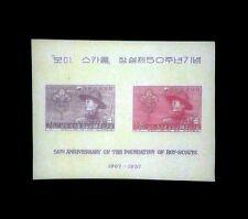 South Korea 1957 Miniature Sheet 178/79, ($ 2000) Replica