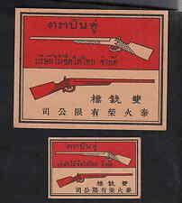 Ancienne étiquette  allumette  Burma  BN4151 Fusil