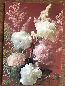 Vintage Soviet Postcard