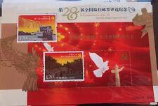 2008 VR CHINA 28. National Stamp Popularity Poll  Wahl der Briefmarke Block 146