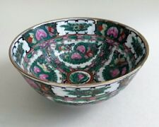 """Large Decorative Oriental Bowl with  Stamp to Base , 8"""" diameter"""