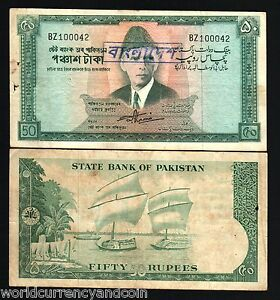 BANGLADESH 50 RUPEES P3 A 1971 W/ CHOP JINNAH PAKISTAN OVPT MONEY BILL BANK NOTE