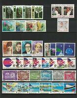 MNZ36) New Zealand 1989 Health, Commonwealth Games, Trees, Xmas, Authors MUH