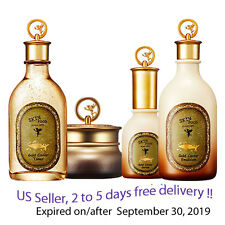 SKINFOOD GOLD CAVIAR Toner + Emulsion + seurm + Cream Set + Free gift Sample !!