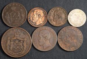 1867-1876, Romania (Kingdom). Cu 2, 5 & 10 Bani + Silver 50 Bani Coins. 7pcs!