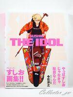 3 - 7 Days | SUSHIO THE IDOL Art Book from JP