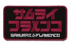 *NEW* Samurai Flamenco Japanese Logo Patch