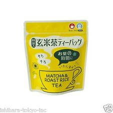 [Daily Drink] Genmaicha with Matcha Teabag 5g * 20 bags from Japan