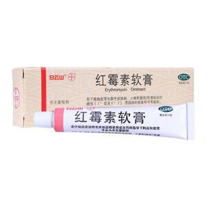 白云山红霉素软膏1%*10g 皮肤病溃疡感染寻常痤疮 Bai yun shan Hong mei su ruan gao Chinese herbal