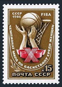 Russia 5480, MNH. 10th World Women's Basketball Championships, Moscow, 1986